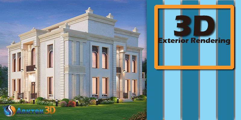 Residential 3D Exterior Rendering: 7 Things You Need to Know